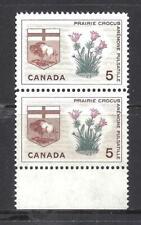 "CANADA ""DOT ON CROCUS"" VARIETY SCOTT 422ii VF MINT NH (BS14957)"