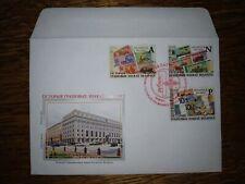 2019 Belarus. History of banknotes of Belarus money. FDC