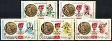 Yemen 1968 Gold Medal Winners Olympic Games MNH Set #D72417