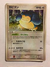 Pokemon Card / Carte Snorlax Rare Holo 074/082