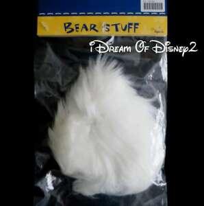 Build-A-Bear WHITE SANTA FUR BEARD CHRISTMAS Teddy Clothes Costume Accessory