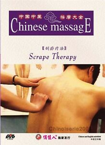 Chinese Medicine Massage Cures - Scrape Therapy DVD