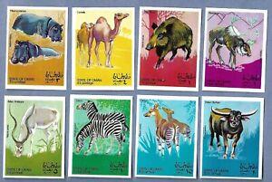 OMAN MNH ARFICAN ANIMALS, IMPERF