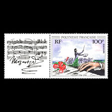 French Polynesia 1991 - Death of Wolfgang Amadeus Mozart - Sc 570 MNH