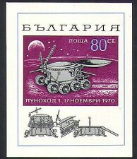 Bulgaria 1970 Space/Moon/Lander/Science/Research/Transport impf m/s (n36727)