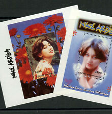 Nike Ardilla 2 mnh Souvenir Sheets Abkhazia Indonesian Pop Singer 1975-1995