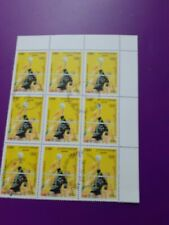 New listing cambodia stamps x 9 CTO 1996 volleyball sport 200r