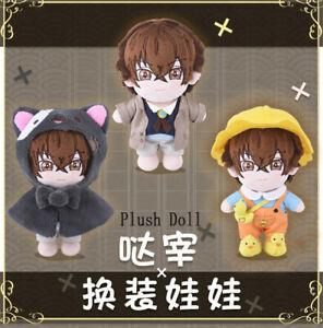 Bungou Stray Dogs Dazai Osamu Teruterubozu Plush Doll Toy New Year Gift