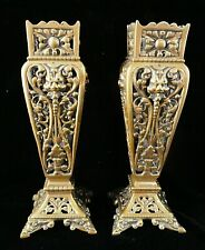 More details for pair of victorian brass vases green man horned god oak leaf pagan wiccan (h21)