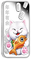 "LUCKY CAT 2020 1oz $1 SILVER PROOF COIN Rectangle Colorized ""招财猫"" ""招財貓"" ""ラッキーな猫"""