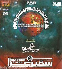 NADEEM SARWAR - HUM HUSSAINI HAIN - NOHAY CARDBOARD PACKING DVD VOL 28