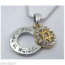 SHEMA ISRAEL NECKLACE  STAR OF DAVID Hebrew Jewish Judaica Kabbalah Gift