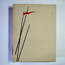 "Mikhail Sholokhov ""Тихий Дон"" Hardcover  Russian RARE book 1971  collection book"