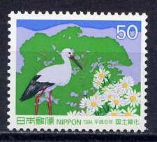 JAPAN Sc#2240 1994 National Afforestation Campaign MNH