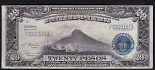 US Philippines Treasury Certificate 20 Pesos Victory series SN# F09291973