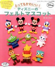 I love Disney Felt CHARACTER MASCOTS 2  - Japanese Craft Book