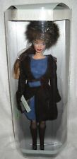 #4979 NRFB Integrity Toys Jason Wu Fashion Forward More Is More Candi Doll