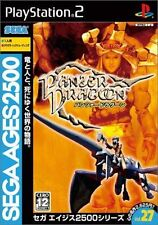 Used PS2 Sega Ages Vol. 27: Panzer Dragoon  SONY PLAYSTATION JAPAN IMPORT