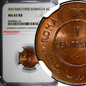 Somalia Copper AH1369 // 1950 1 Centesimo NGC MS65 RB African Elephant KM# 1