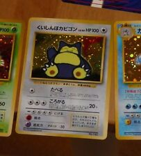 POKEMON POCKET MONSTERS JAPANESE CARD HOLO CARTE NO.143 Snorlax JAPAN 1996