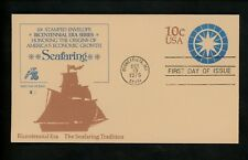 US FDC #U571 Fleetwood 1975 Minneapolis MN Seafaring Bicentennial Era