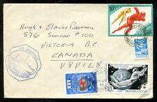 p1131 - SOVIET UNION 1985 Edinburgh PAQUEBOT, Ship MS ESTONIA Cover to Canada
