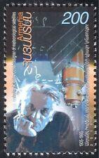 Armenia 2011 A Iosifyan/Satellites/Science/Meteorology/Weather/People 1v n43996