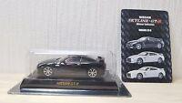 1/64 Kyosho NISSAN SKYLINE GT-R Collection R35 BLACK diecast car model
