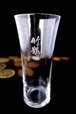 NIKKA TAKETSURU Brand New Glass Beautiful Clear Glass  Not retail at stores