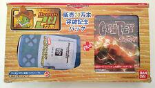 Bandai WonderSwan GUNPEY 20th Anniversary Limited Edition Japan - NEW! Unused!