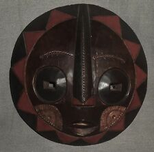 Made in Ghana AFRICAN WOOD MASK w/Metal Accents HAND CRAFTED