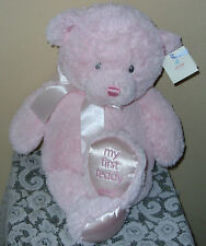 "Gund Baby My First Teddy 18"" Pink Bear Plush Stuffed Animal # 021030"