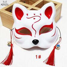Japanese Hand-Painted Half Face Fox Kitsune Halloween Cosplay Masquerade Gift