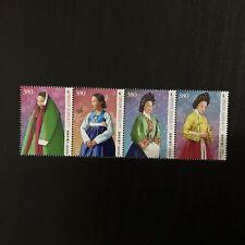 South Korea (2019) The Style of Hanbok stamp set 4x 380 won MNH