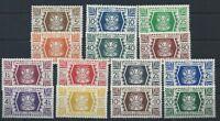 WALLIS & FUTUNA 1946 SG126-139 Free French Administration Set Mint MNH
