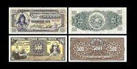 Brésil -  2x  500, 500 Reis - Edition 1893 - 1901 - Reproduction - 40