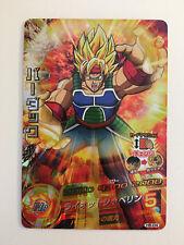 Dragon Ball Heroes H6-04 SR