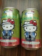 Hello kitty 30 year anniversary limited edition AFC green tea can (empty)