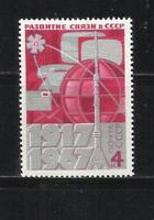 U.R.S.S. Año: 1967. Tema: DESARROLLO DE LAS COMUNICACIONES.