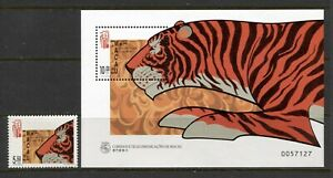 MACAU 1998, CHINESE NEW YEAR OF THE TIGER, Sc 907-908, 1 STAMP + SOUVENIR SHEET