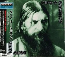 TYPE O NEGATIVE Dead Again JAPAN CD MICP-10650 2007 OBI s7886