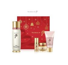 The History of Whoo Bichup SoonHwan First Care Moisture Anti-Aging Essence Set