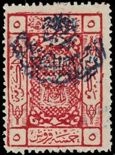 SAUDI ARABIA 45 - Sherif of Mecca Coat of Arms (pa42743) $70