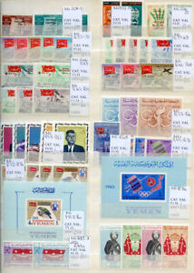 Yemen Royalist Civil War issues 1962 to 1967 mint nh.h. run (2020/09/13#04)