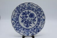 """Vintage China Zwiebelmuster BLUE ONION Porcelain Plate 7.5"""""""