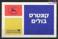 Israel 893b MH Markenheftchen postfrisch 1982 Ölbaumzweig (9036802