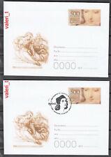 2020 Bulgaria Art Artist Raphael Sanzio 500 years 2 x Postal stationery