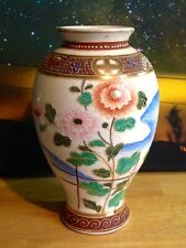 Large Satsuma Vase White Crackle Glaze and Flower Design Signed Kusube Yaichi