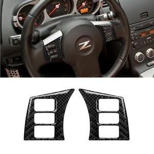 Carbon Fiber Steering Wheel Button Frame Cover Trim For Nissan 350Z 2003-2009
