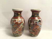 Vintage Chinese Japanese Miniature Vases Decorated With Exotic Birds